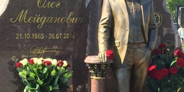 У могилы народного мэра Олега Бабаева прошла панихида