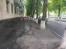 «Хождение по мукам» в центре Кременчуга