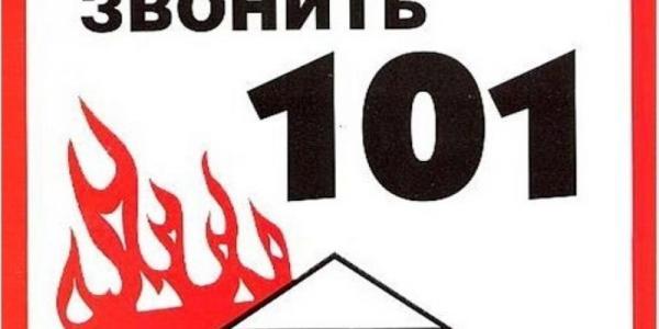 В Кременчуге в субботу горела квартира и автогараж