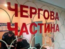 Отдых в парке «лишил» кременчужанина 2,5 тыс. грн., цепочки и мобильника