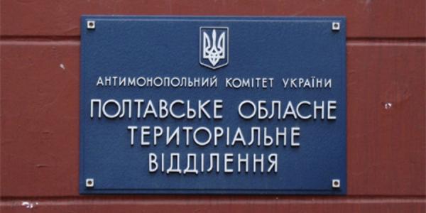 Антимонопольный комитет считает, что «Хомка» вводит в заблуждение