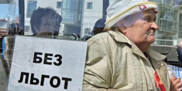 Депутаты горсовета не захотели, чтобы школьники и медики ездили в транспорте по льготе