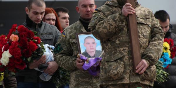 Кременчуг простился с погибшим в АТО Олегом Довбней