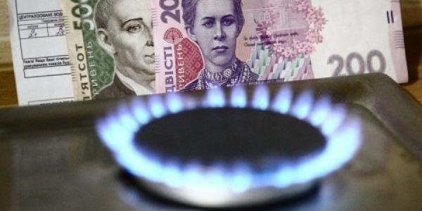 «Кременчуггаз» пересчитает плату за газ в феврале-марте