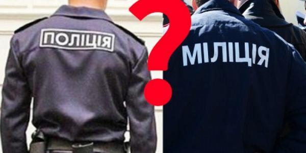Треть правоохранителей Полтавщины «завалили» аттестацию