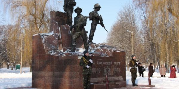 В Кременчуге отметят 27-ю годовщину вывода войск из Республики Афганистан