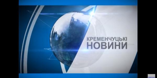 АгитТВ Малецкого: суп важнее, чем решение суда по вице-мэру