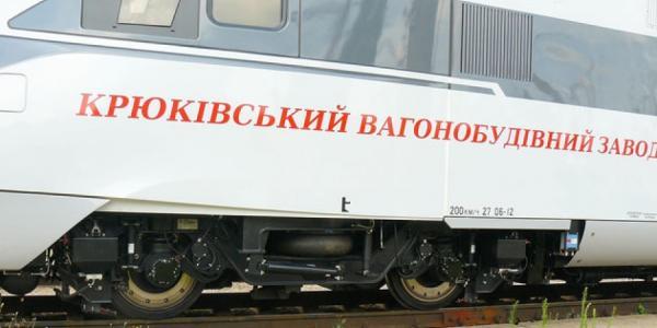 КВСЗ в январе-апреле увеличил выпуск грузовых вагонов в 5 раз - до 301шт