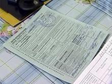 Бланки больничных листов в Кременчуге ожидаются в конце июня
