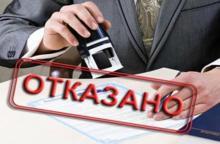 Кременчугским управляющим компаниям отказали в повышении тарифов