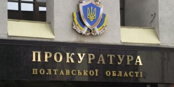 Прокуратура ищет свидетелей бесчинств милиции и чиновников