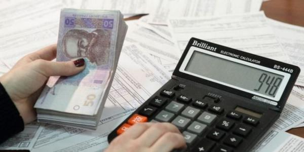 Кременчужанам оформлено субсидий на более чем 195 млн. гривень