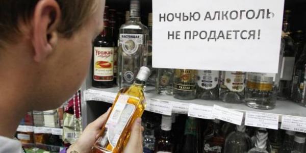 Запретить нельзя помиловать: вопрос о продаже водки после 22-00