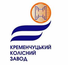 Кременчугский колесный завод с начала года сократил производство колес на 37% - до 297 тыс. шт.