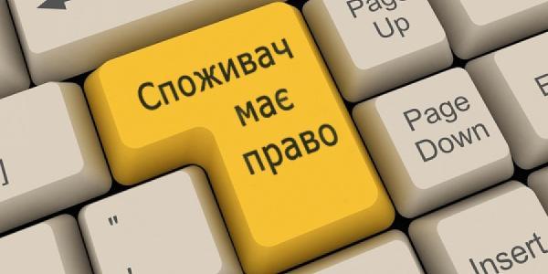 Госпродпотребслужба в Кременчуге: без защитников прав потребителей и сельхозинспекции