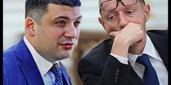 Соцсети отреагировали на назначение Гройсмана и уход Яценюка