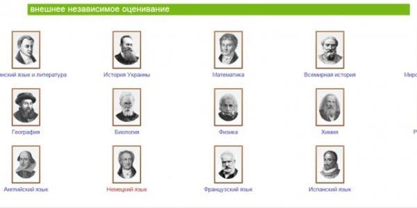 Яндекс научит полтавских и кременчугских школьников решать задания тестов