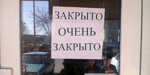 Одна из управляющих компаний Кременчуга «приказала долго жить»?
