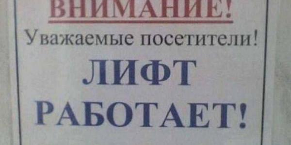 Злоумышленники «помогут» кременчужанам погасить долги перед КП «Кременчуглифт»