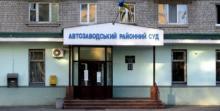 Суд по коррупции Усановой: в канцелярии пока нет данных о командировке или болезни ответчицы