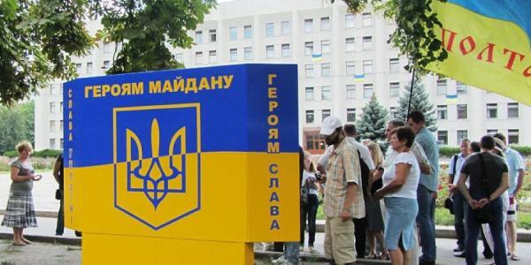 Придумать памятник Майдану можно за 10 тысяч гривень