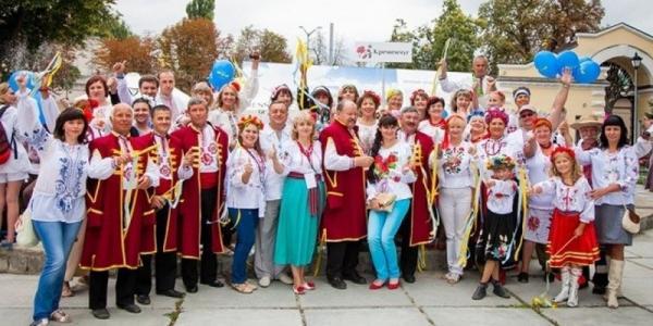 В Кременчуге пройдет конкурс вышиванок «Вышиваный Кременчуг»