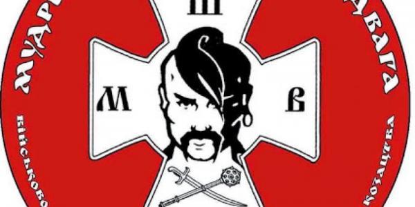 На Полтавщине состоится Всеукраинский этап игры «Джура»