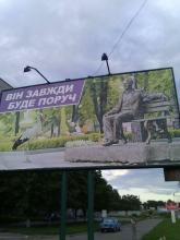 К годовщине убийства мэра Бабаева появились памятные биг-борды