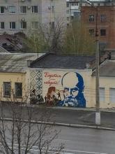 В Кременчуге неизвестные осквернили граффити с изображением Шевченко
