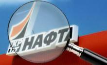 «Укртранснафта» возобновила поставки нефти на «Укртатнафту»