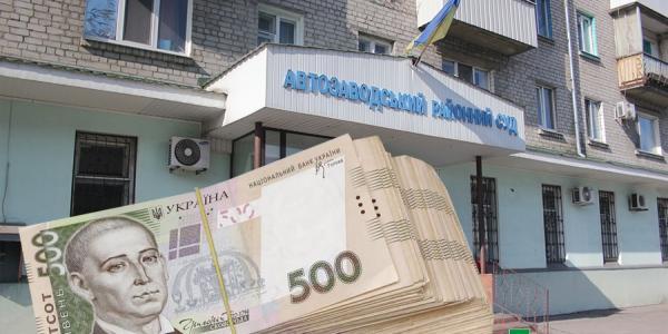 Руками депутатов мэр хочет «посадить Автозаводской суд на иглу»