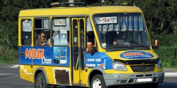 В Кременчуге из маршрутки на ходу выпала пассажирка