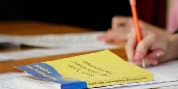 Кременчугского студента наказали за любовное послание