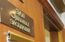 Александра Мельника суд из-под стражи не выпустил