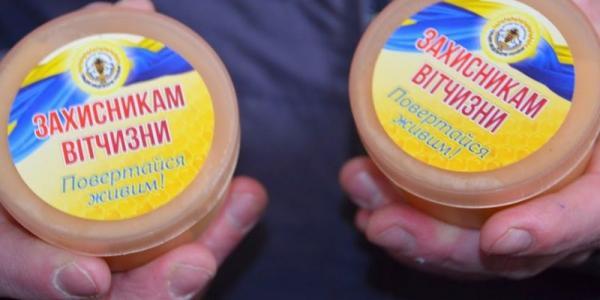 Полтавчане передали в АТО 200 кг освященного меда