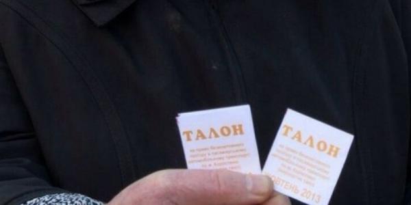 Льготников в Полтавской области хотят перевозить по талонам