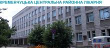 Работа Центральной районной больницы опять под угрозой