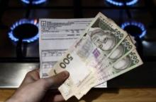 Кременчугский райсовет принял мораторий на повышение тарифов