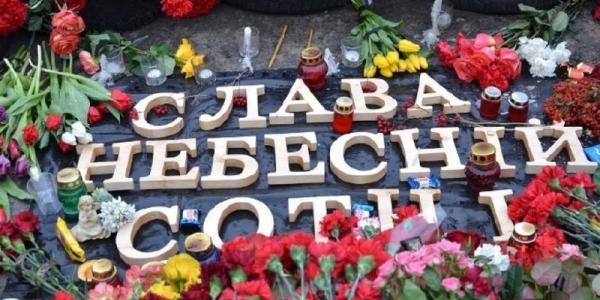 20 февраля Кременчуг отметит День Героев Небесной сотни