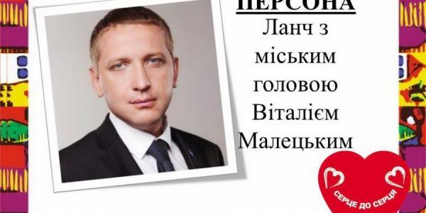 «Опозиційний блок»: возможность вступить в диалог с Малецким - заплатить за ланч с ним