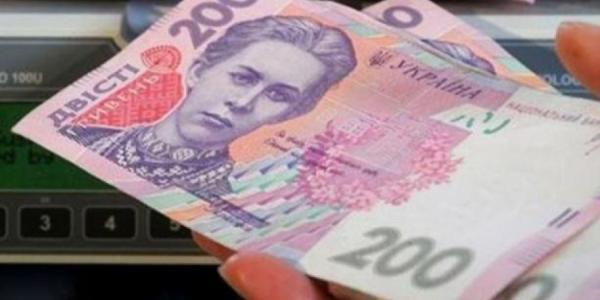 Сегодня бюджетники Кременчуга начали получать зарплату