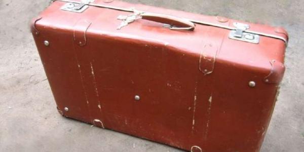 В Кременчуге нашли подозрительный чемодан