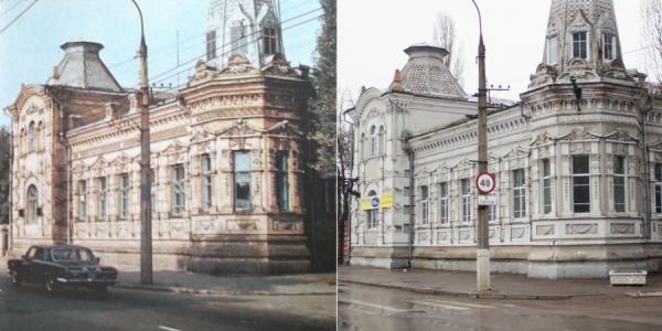 Какими были и стали улицы Кременчуга: Крюков