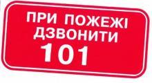 В центре Кременчуга горел торговый павильон