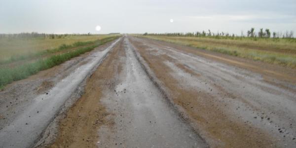 «Дороги Кременчугского района в критическом состоянии»