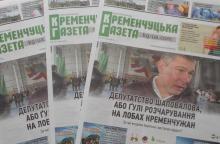 Депутатство Шаповалова, или шишки разочарования на лбах кременчужан - об этом в новом номере «Кременчугской газеты»