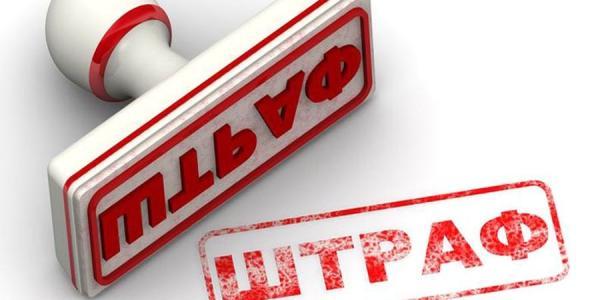 Админкомиссия наложила более 5 тысяч гривен штрафов на кременчужан