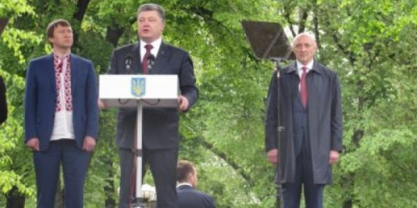 Порошенко: вместо российской анафемы Мазепе надлежит настоящая украинская слава
