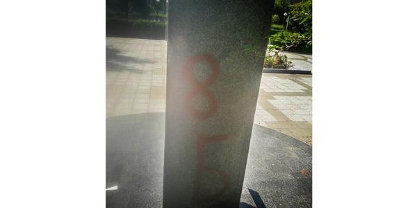 В Кременчуге вандалы поглумились над памятником Вернадскому