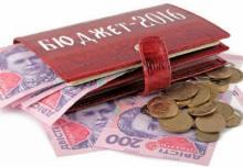 Горсовет выделит деньги из бюджета на то, чтобы «доделать»